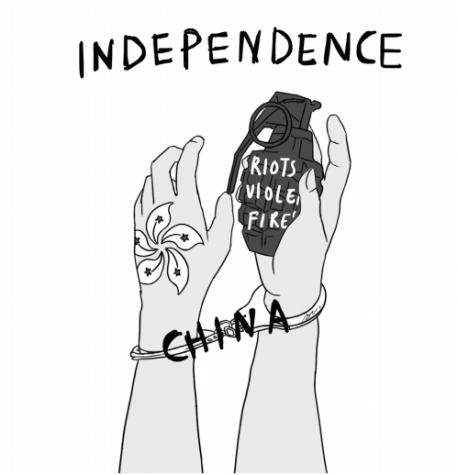 Hong Kong Needs Peace, Not Protests